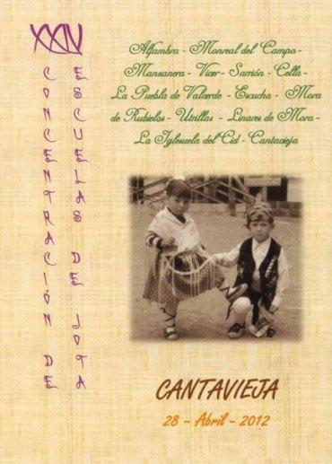 La Escuela de Jota de Linares participará en la XXIV Concentración de Jota en Cantavieja el 28 de Abril
