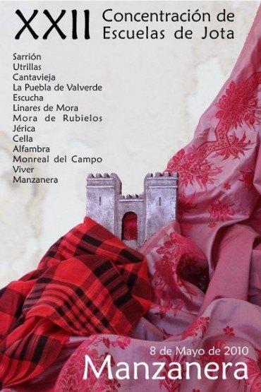 XXII Concentración de Escuelas de Jota – Manzanera
